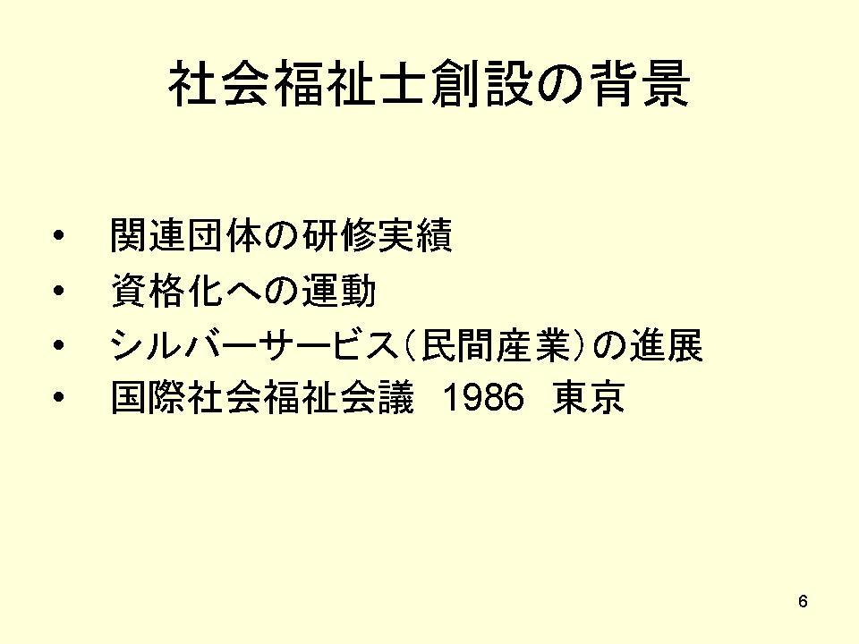 b0188237_12504219.jpg
