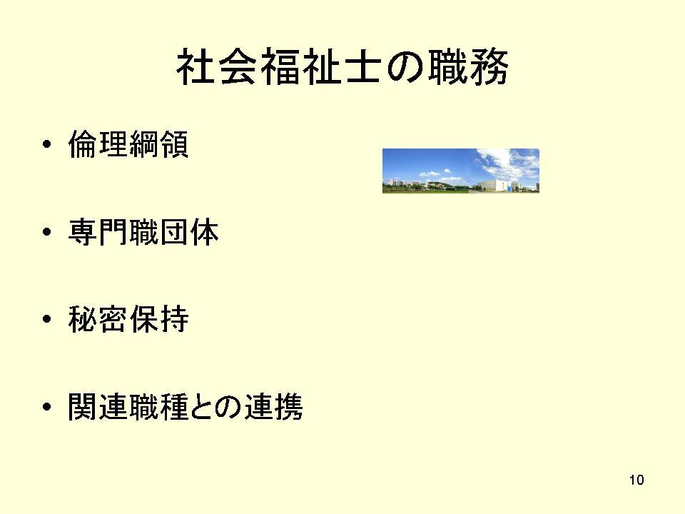 b0188237_1251228.jpg