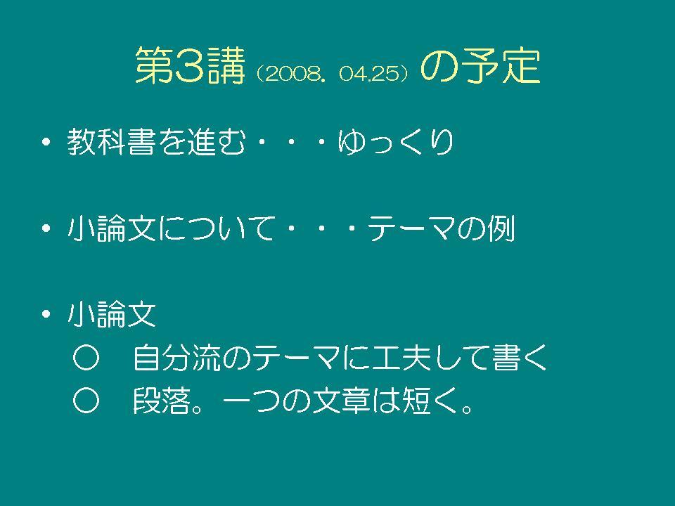 b0188237_15575866.jpg