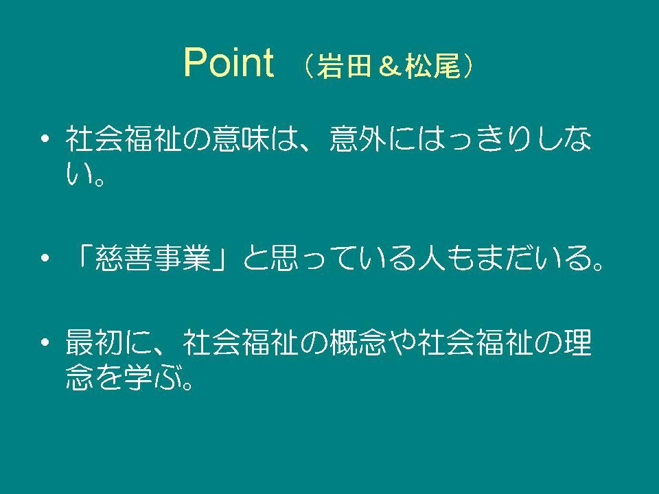 b0188237_1559255.jpg