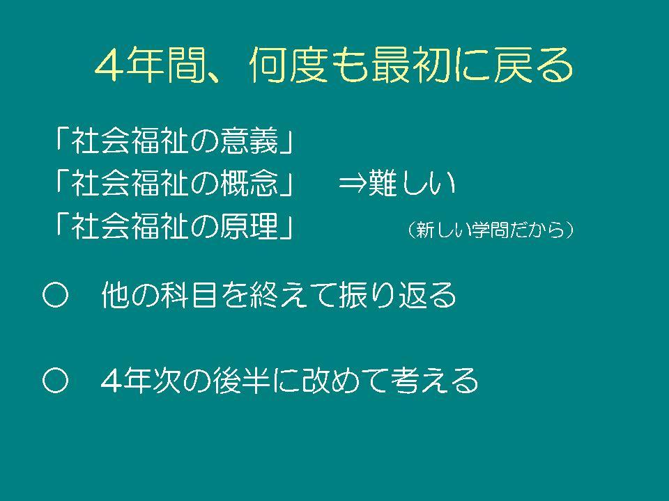 b0188237_1602361.jpg