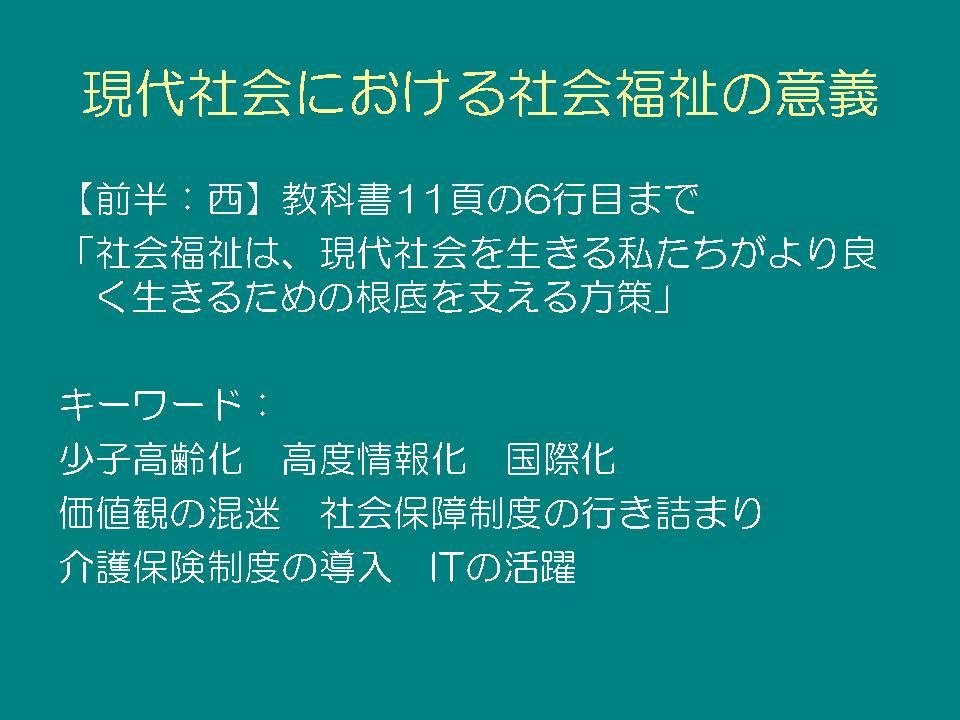 b0188237_1604246.jpg