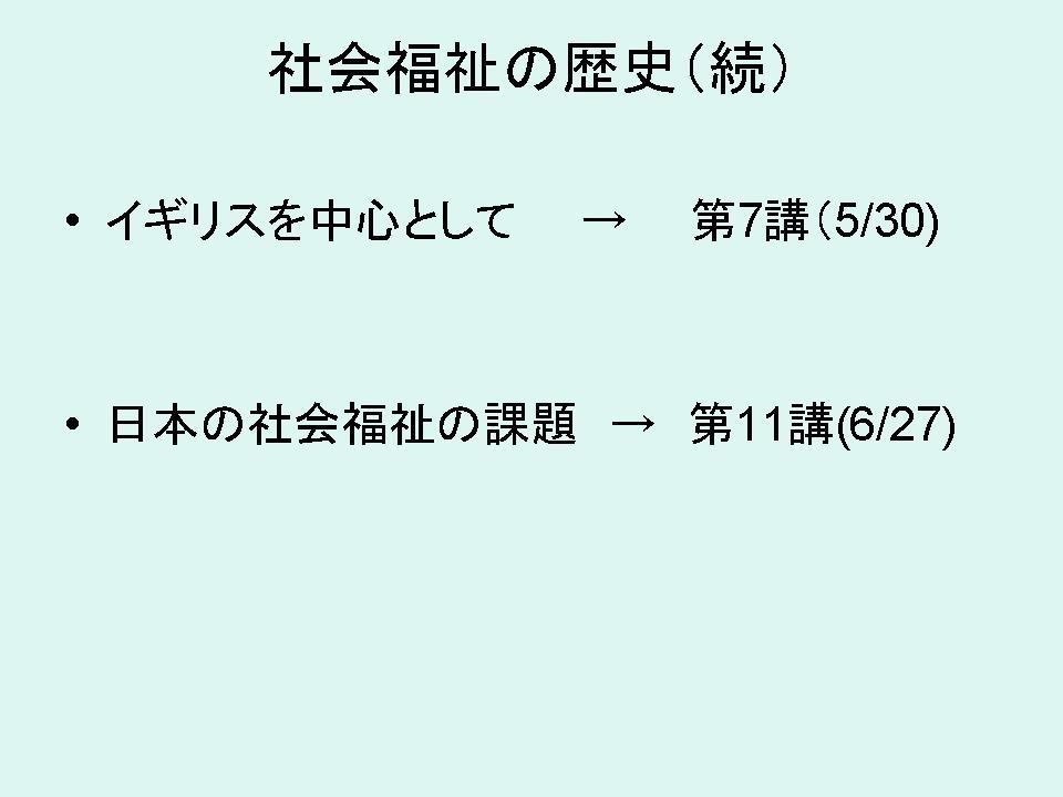 b0188237_1614436.jpg