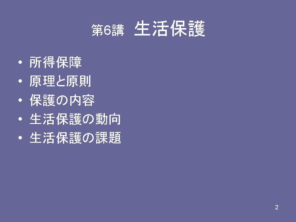 b0188237_16174115.jpg
