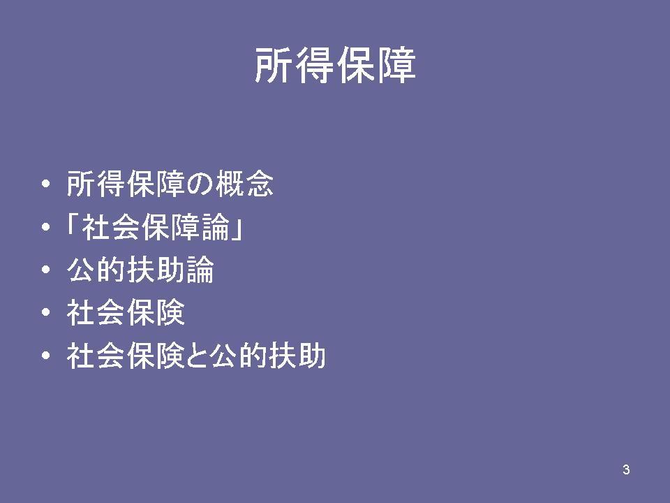 b0188237_16175181.jpg