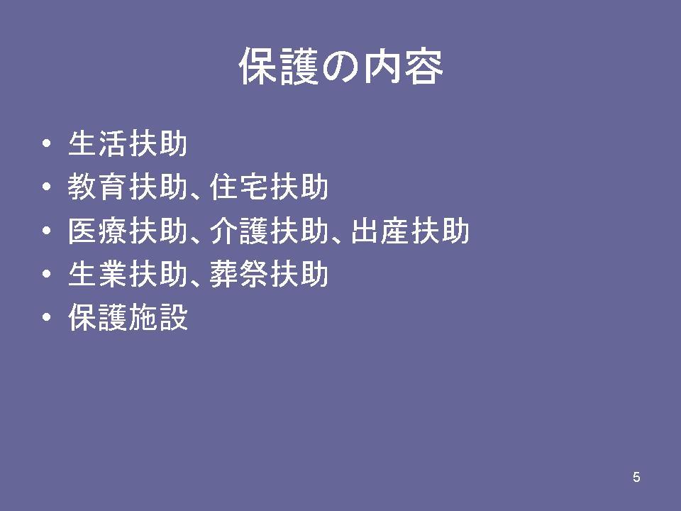 b0188237_16181649.jpg
