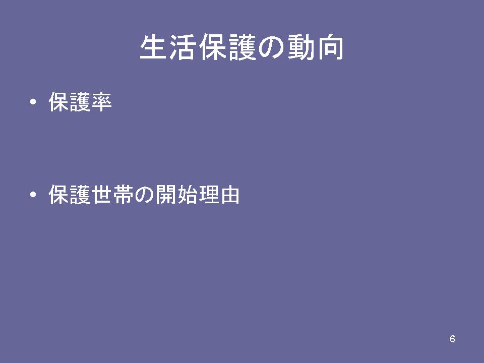 b0188237_16182585.jpg