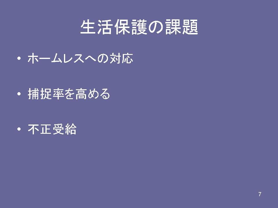 b0188237_16183439.jpg