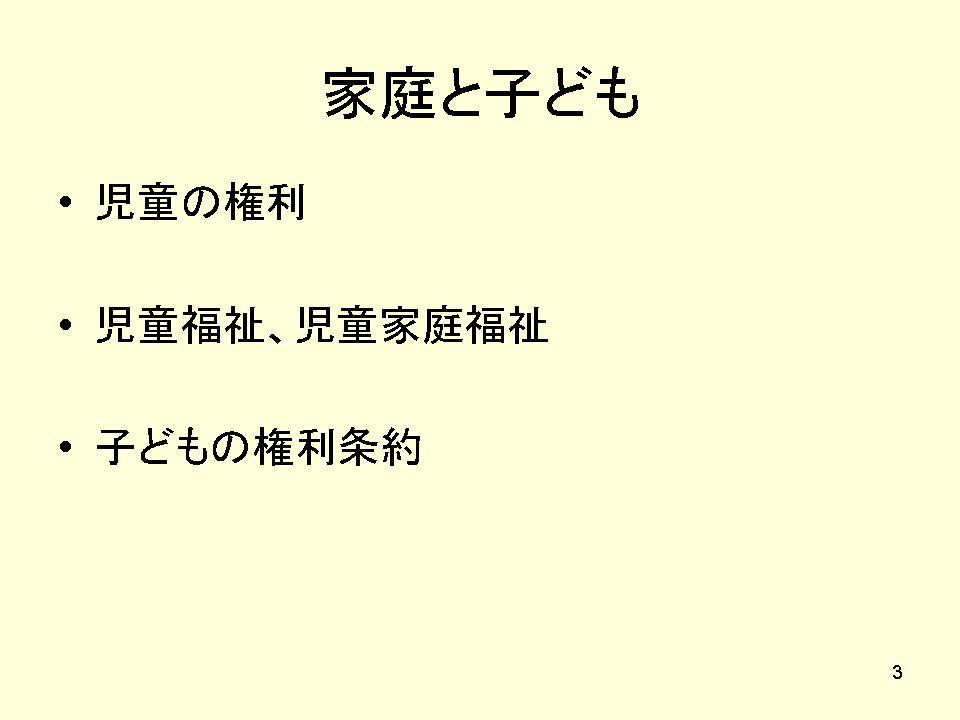 b0188237_16294770.jpg
