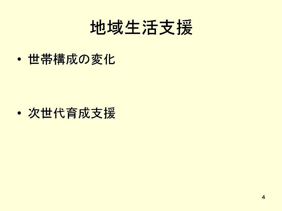b0188237_16295836.jpg