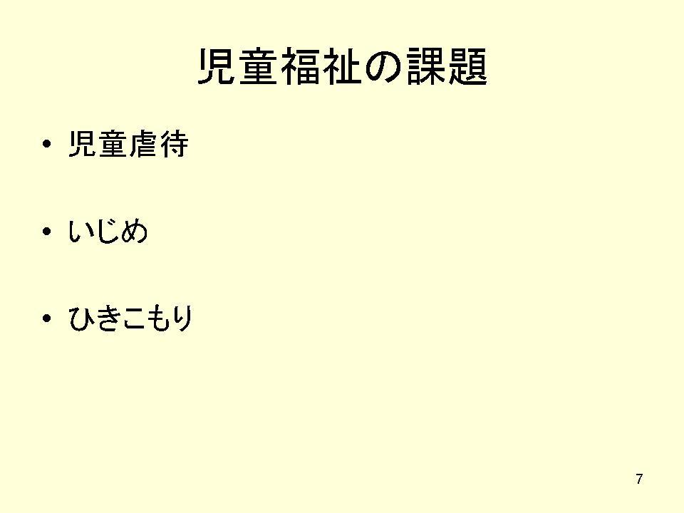 b0188237_16303339.jpg