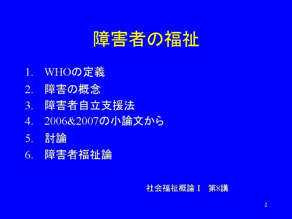 b0188237_16332939.jpg