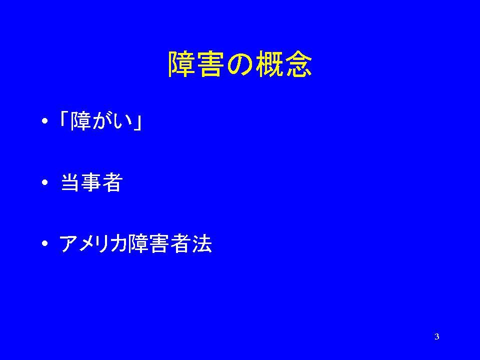 b0188237_16334027.jpg