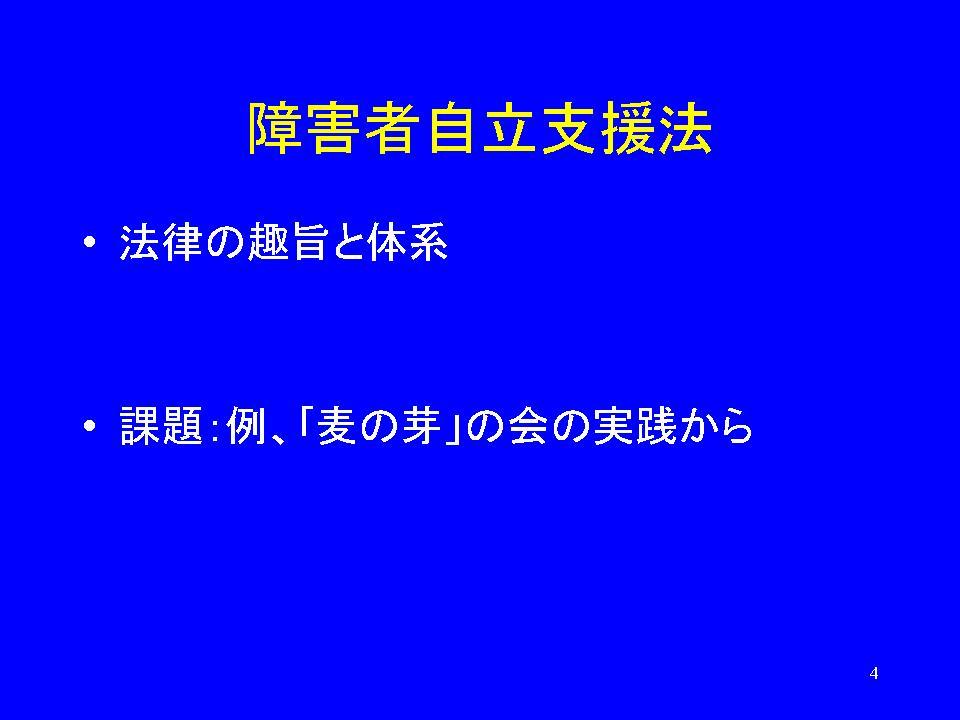 b0188237_16335032.jpg