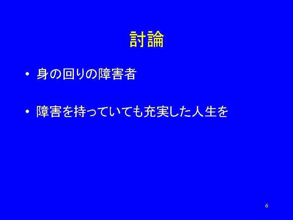 b0188237_16341396.jpg