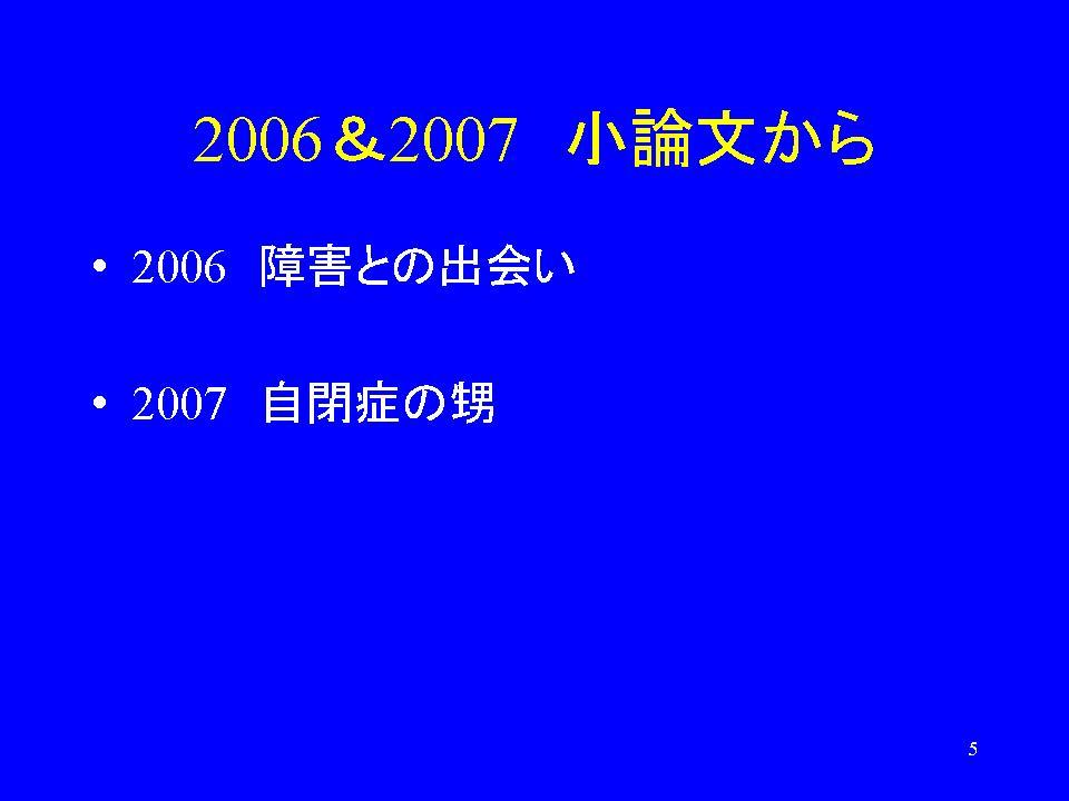 b0188237_1634599.jpg