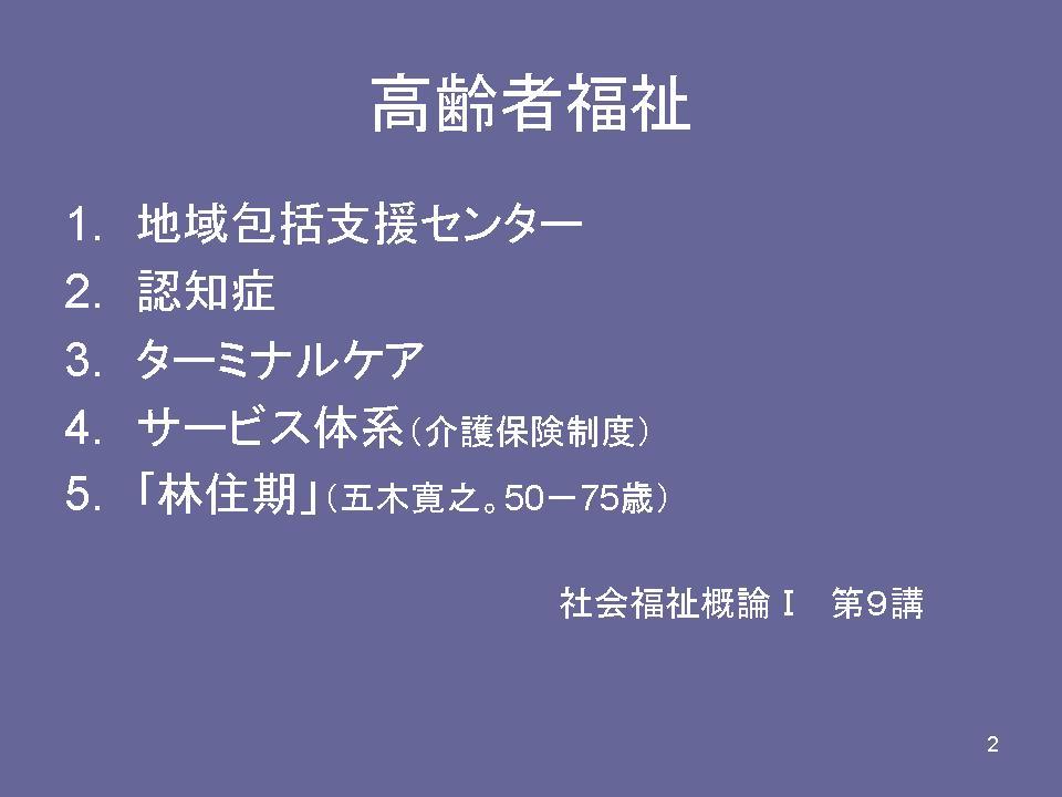 b0188237_1637104.jpg