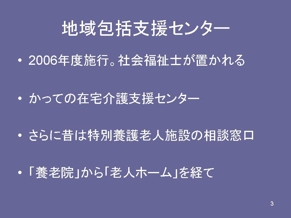 b0188237_16371945.jpg