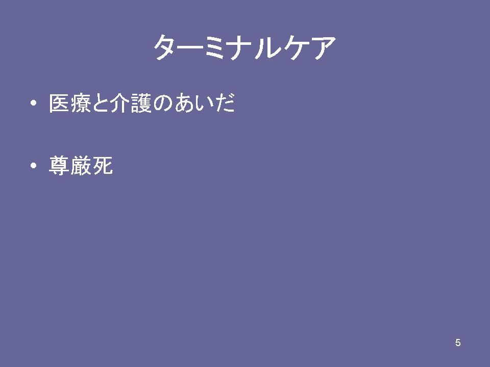 b0188237_16374672.jpg