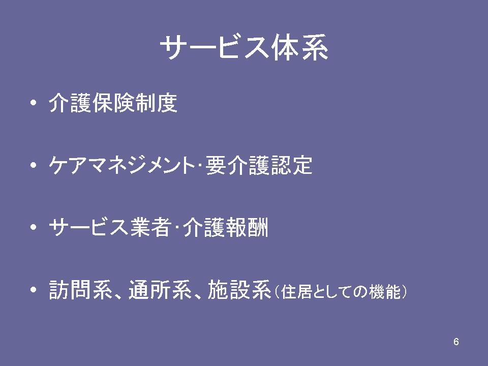 b0188237_16375552.jpg