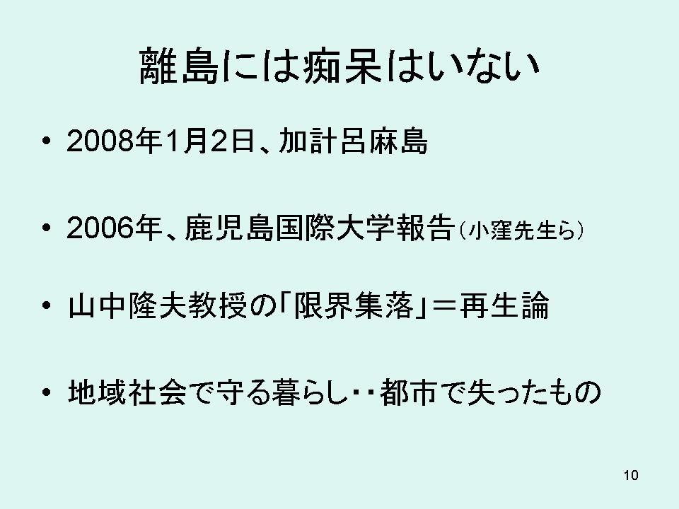 b0188237_16521918.jpg