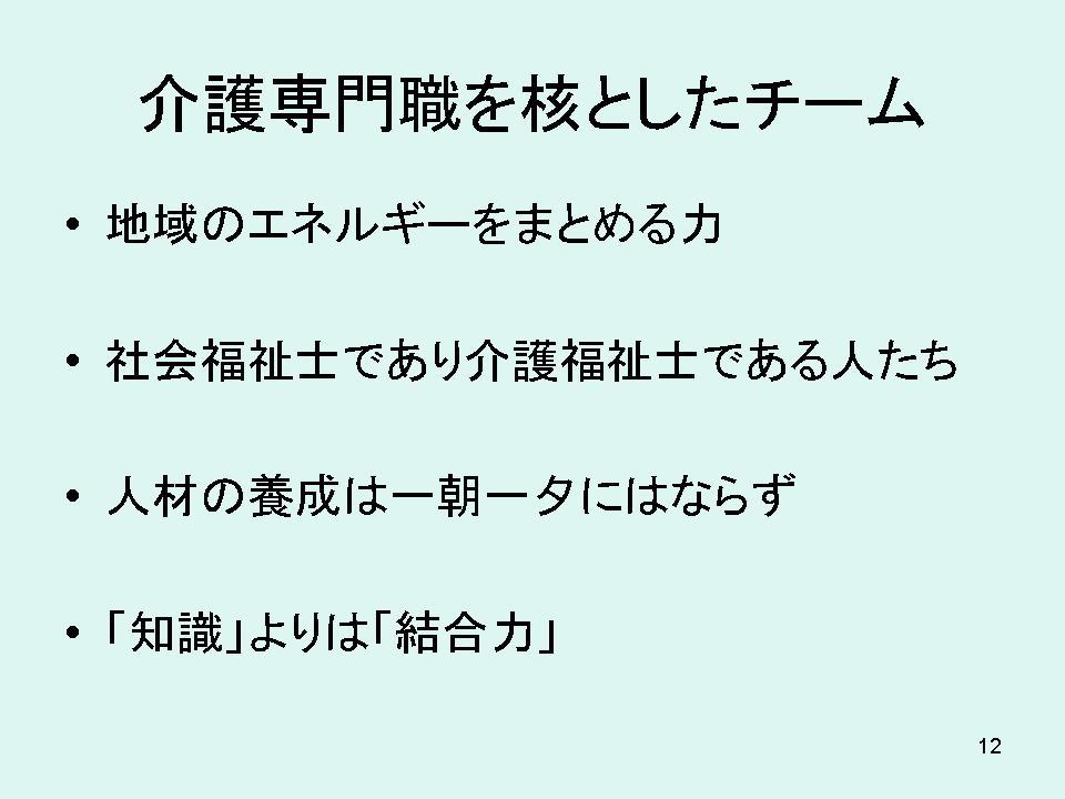 b0188237_16523721.jpg