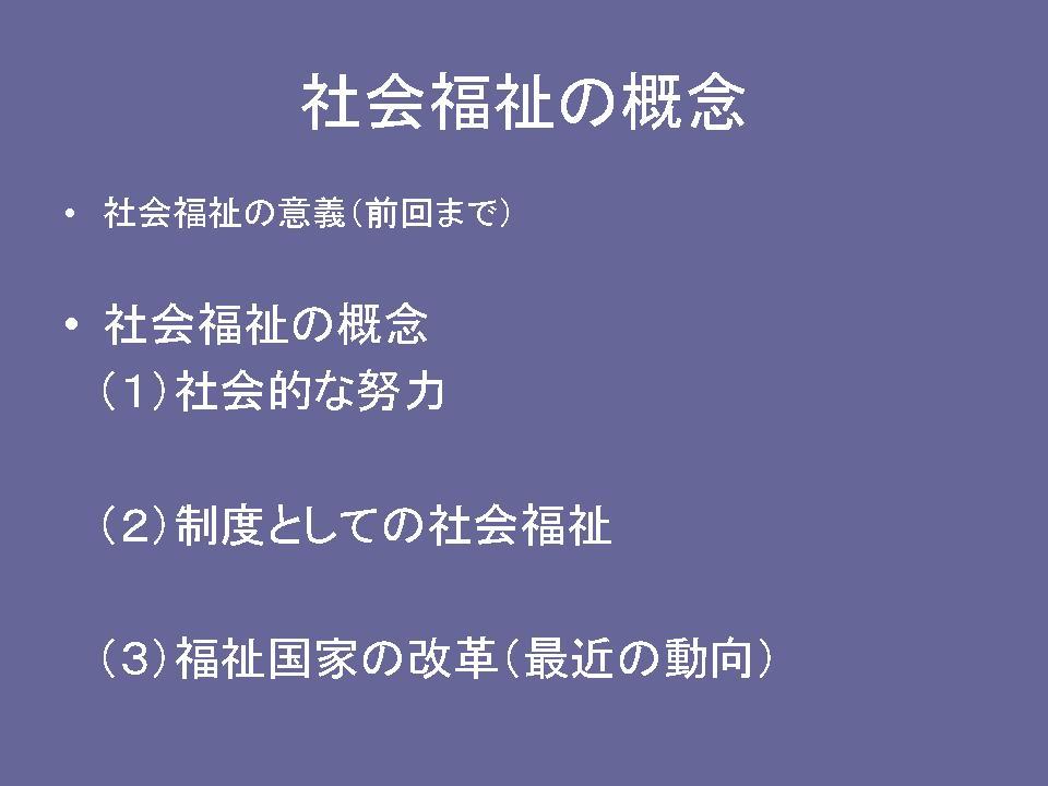 b0188237_1675078.jpg