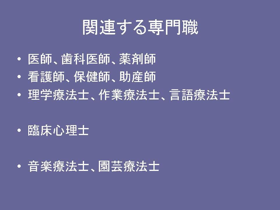 b0188237_1694748.jpg