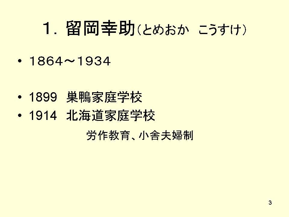 b0188237_20101849.jpg