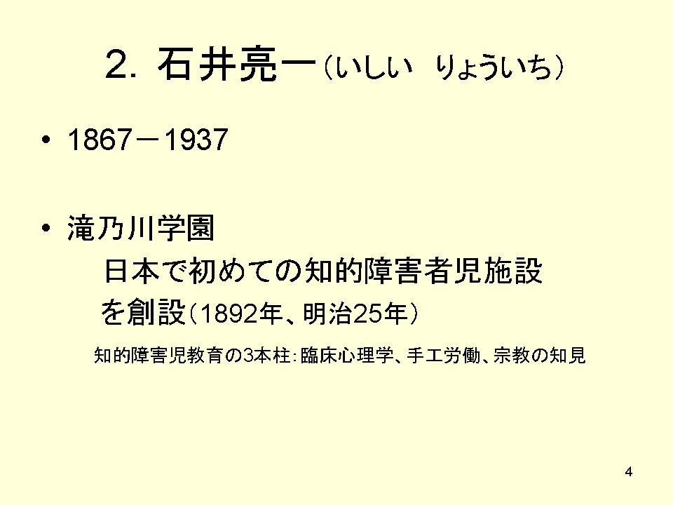b0188237_20103269.jpg