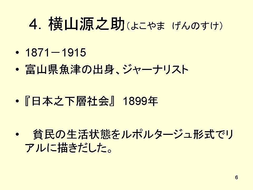 b0188237_20105485.jpg