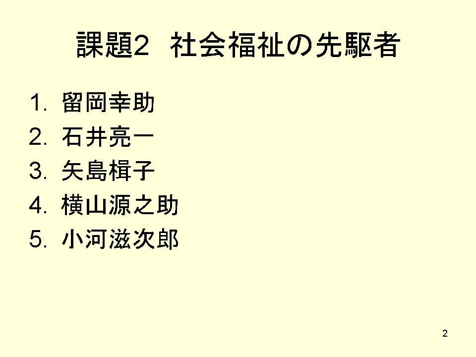 b0188237_2010969.jpg