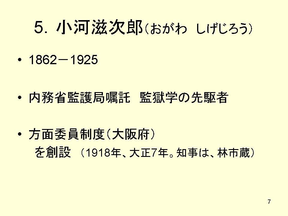 b0188237_2011218.jpg