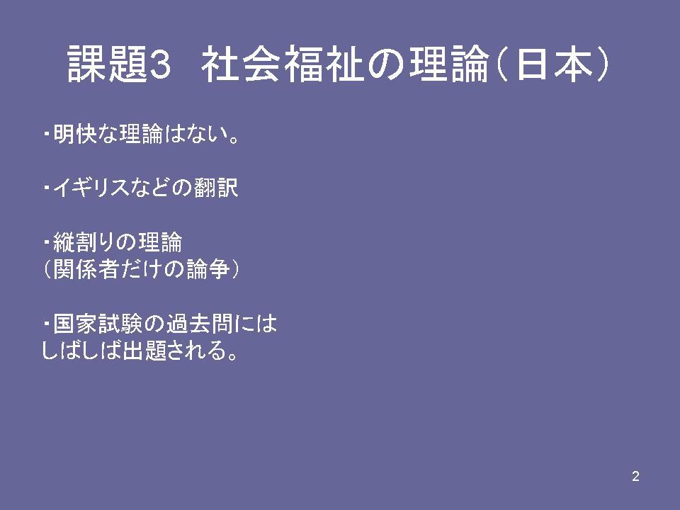 b0188237_20133392.jpg