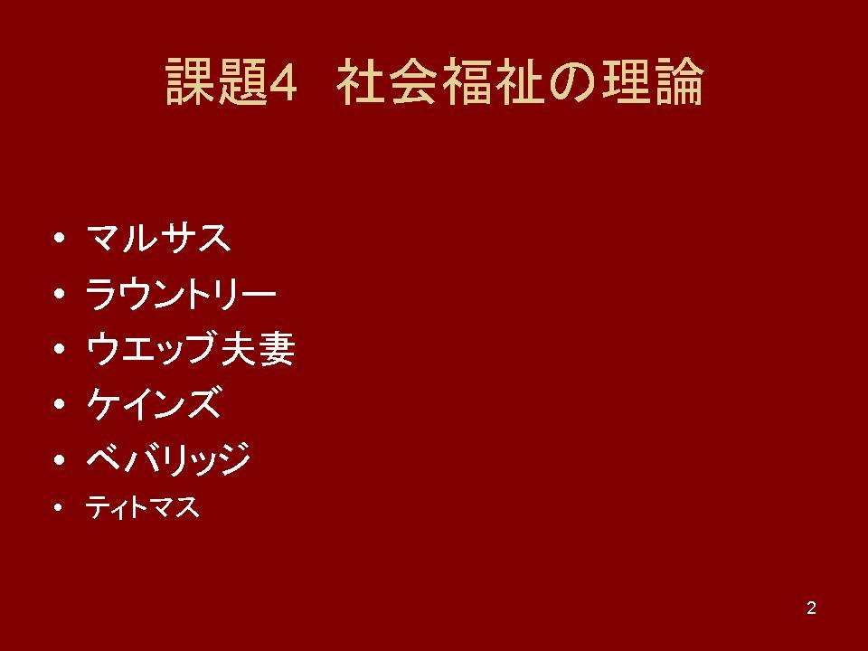 b0188237_2017015.jpg