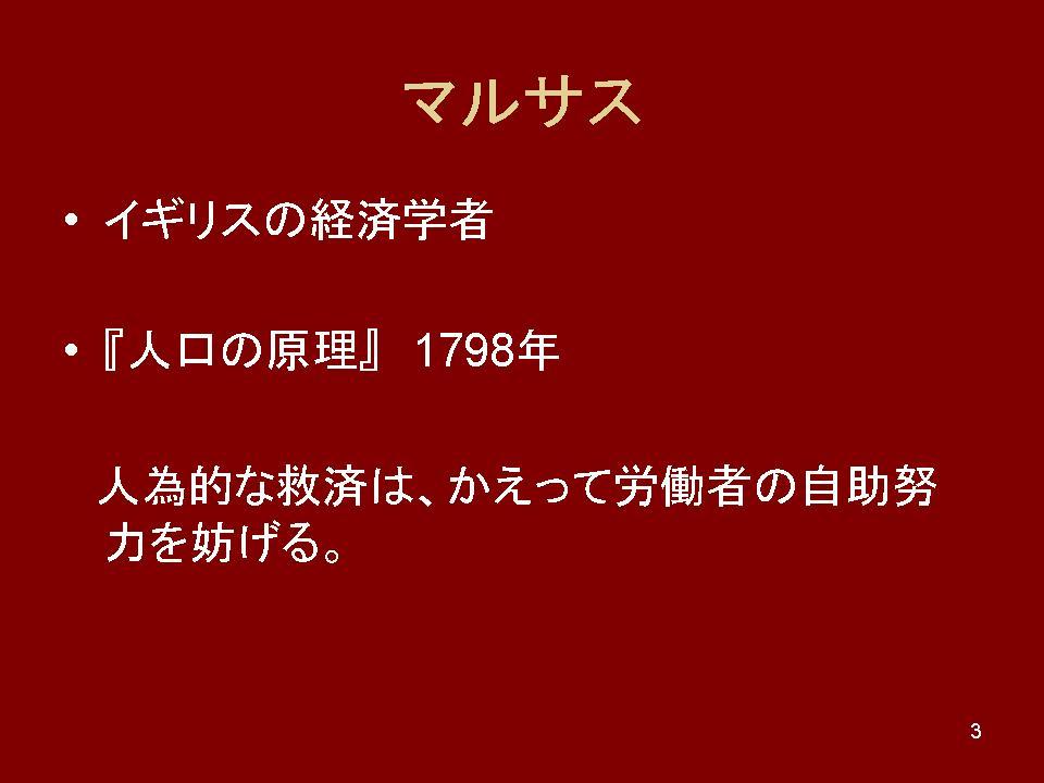 b0188237_20171040.jpg
