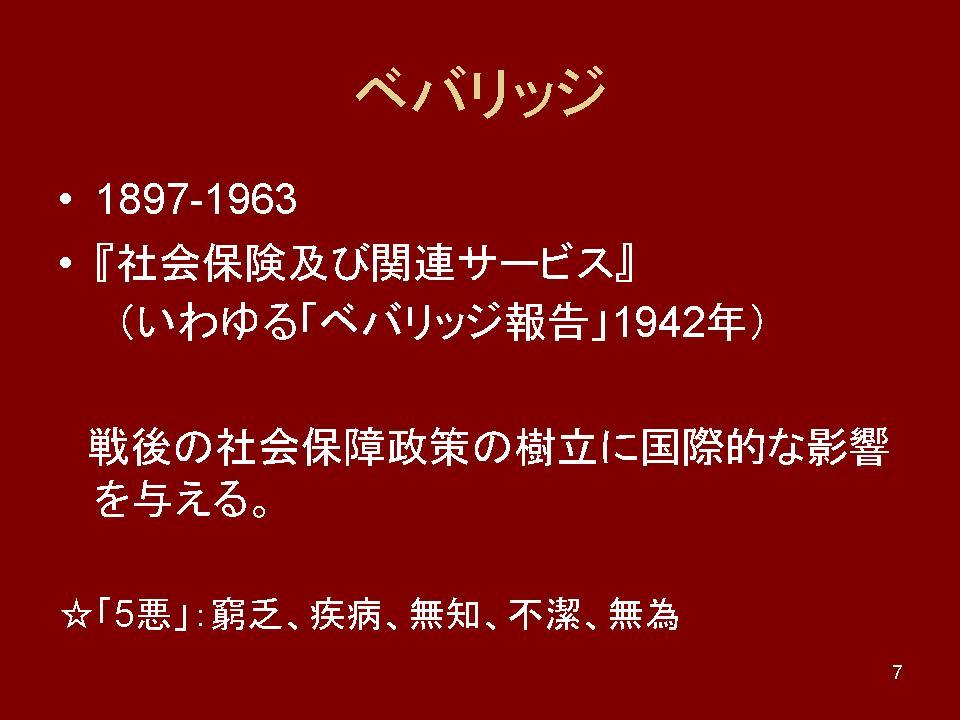 b0188237_20174813.jpg