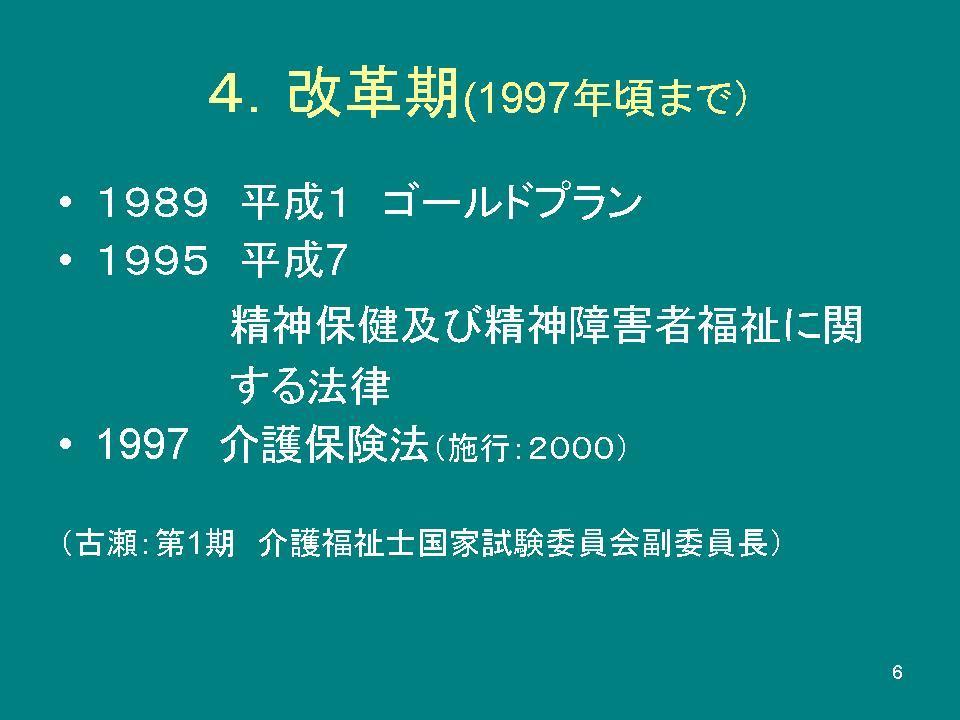 b0188237_20205557.jpg