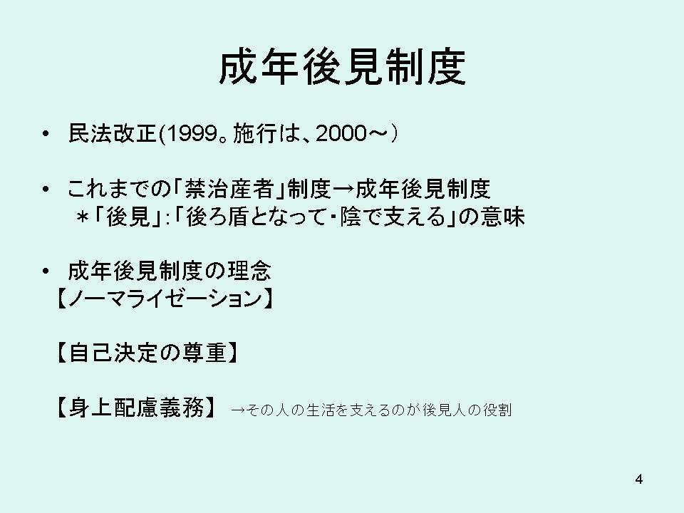 b0188237_20235596.jpg