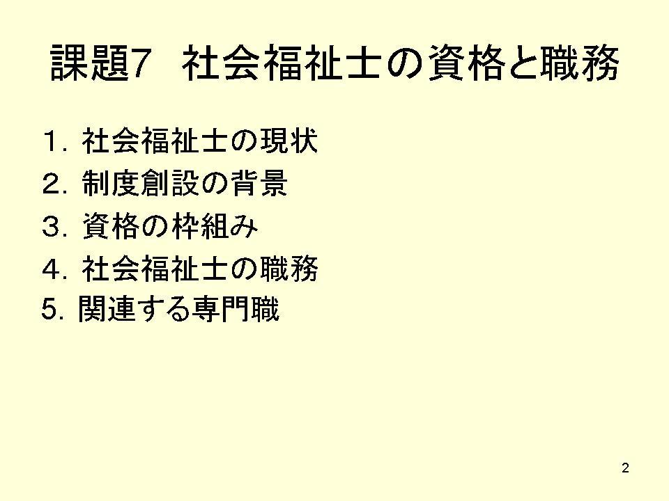 b0188237_20274666.jpg