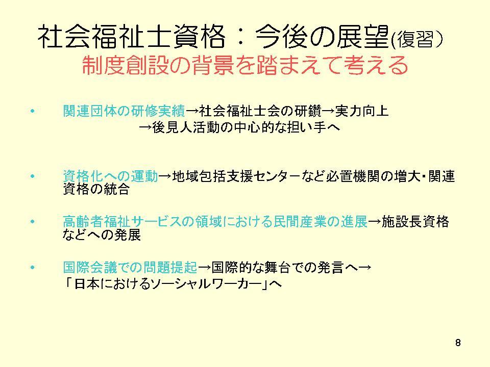 b0188237_20285187.jpg
