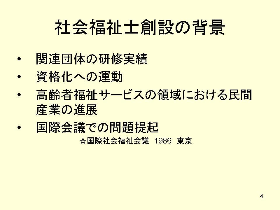 b0188237_2028929.jpg