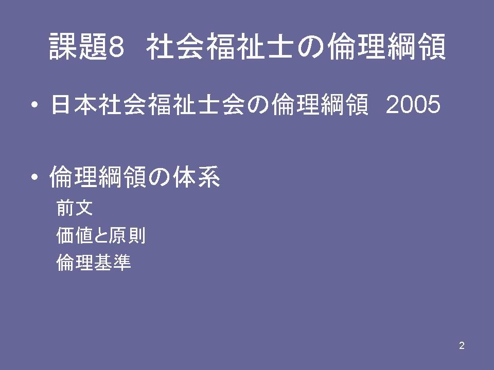 b0188237_20315765.jpg