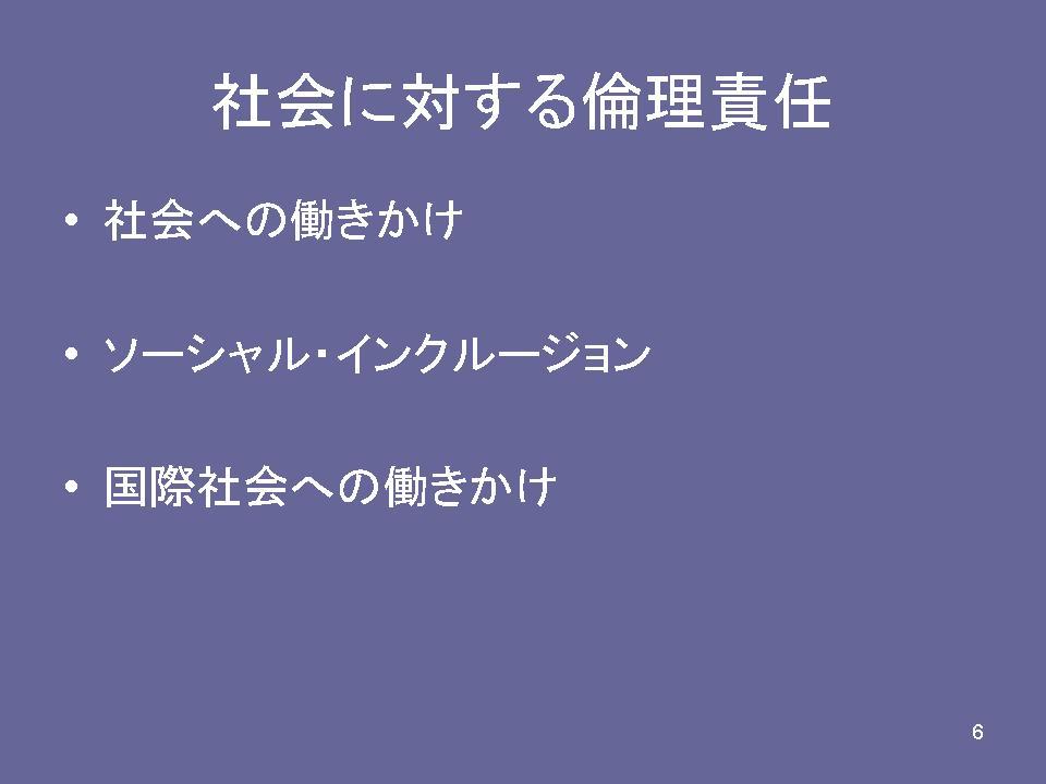 b0188237_2032416.jpg