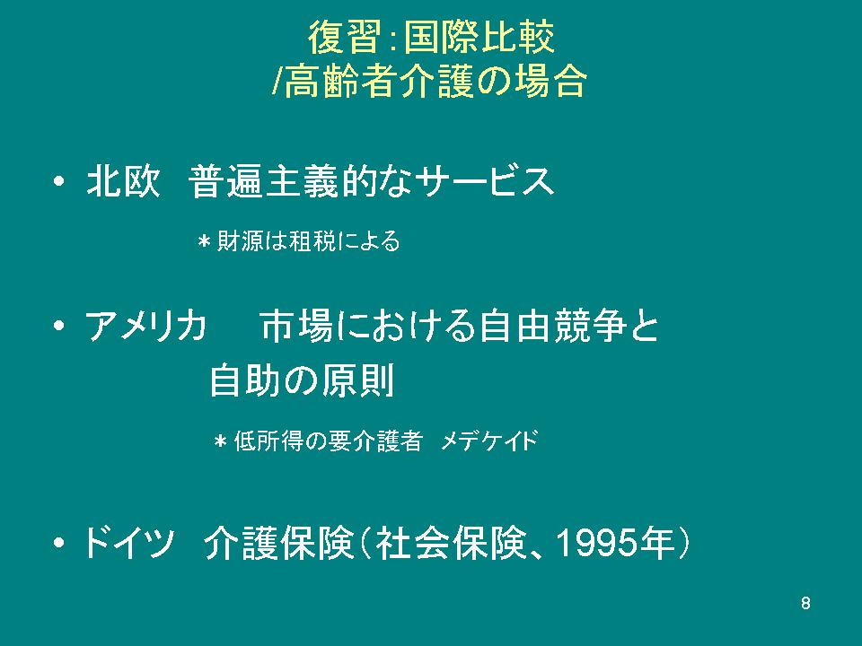 b0188237_20395410.jpg