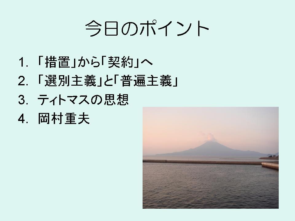 b0188237_2065046.jpg