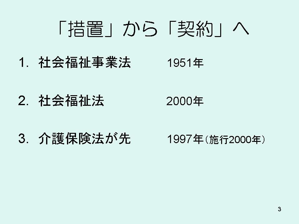 b0188237_2065863.jpg