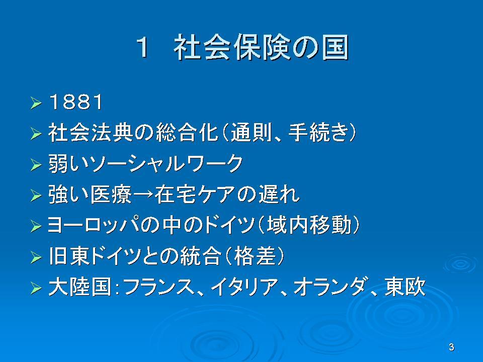b0188237_9455377.jpg
