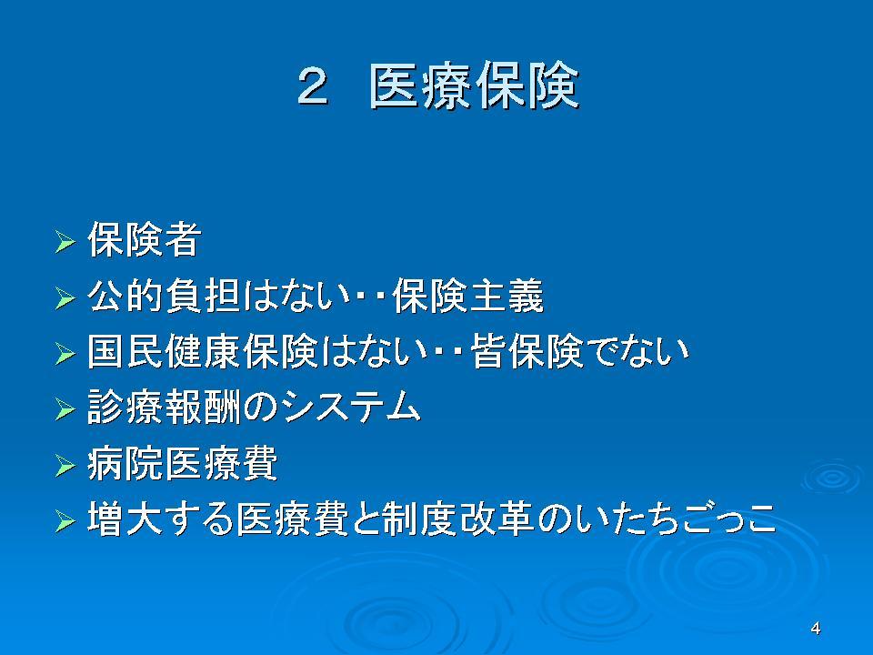 b0188237_946357.jpg