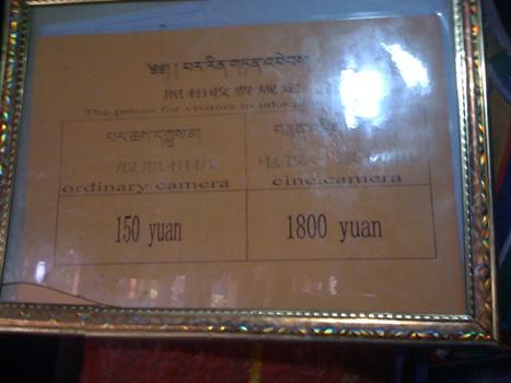 チベットの感想★宗教って何だろう?_e0182138_1431514.jpg